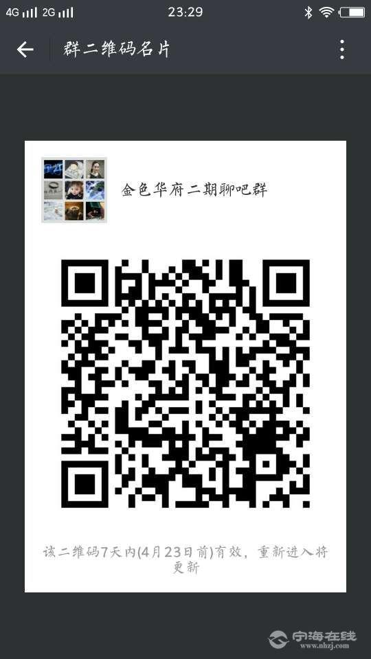 20180416_1204327_1523892588016.jpg