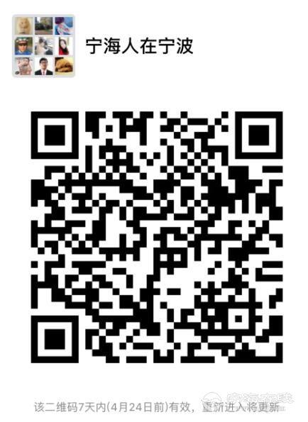 QQ截图20180417105853.jpg
