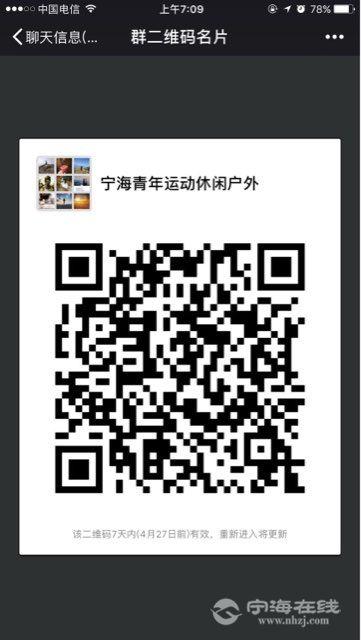2018042012114641524179508780826.jpg