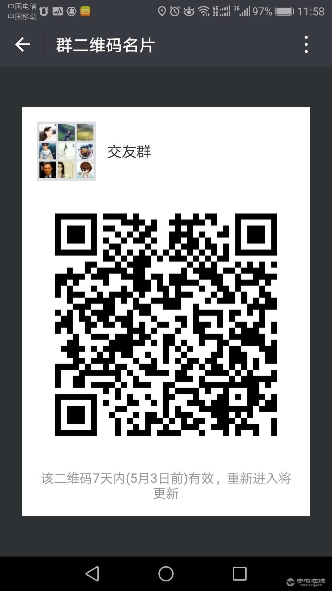 微信图片_20180426120052.jpg