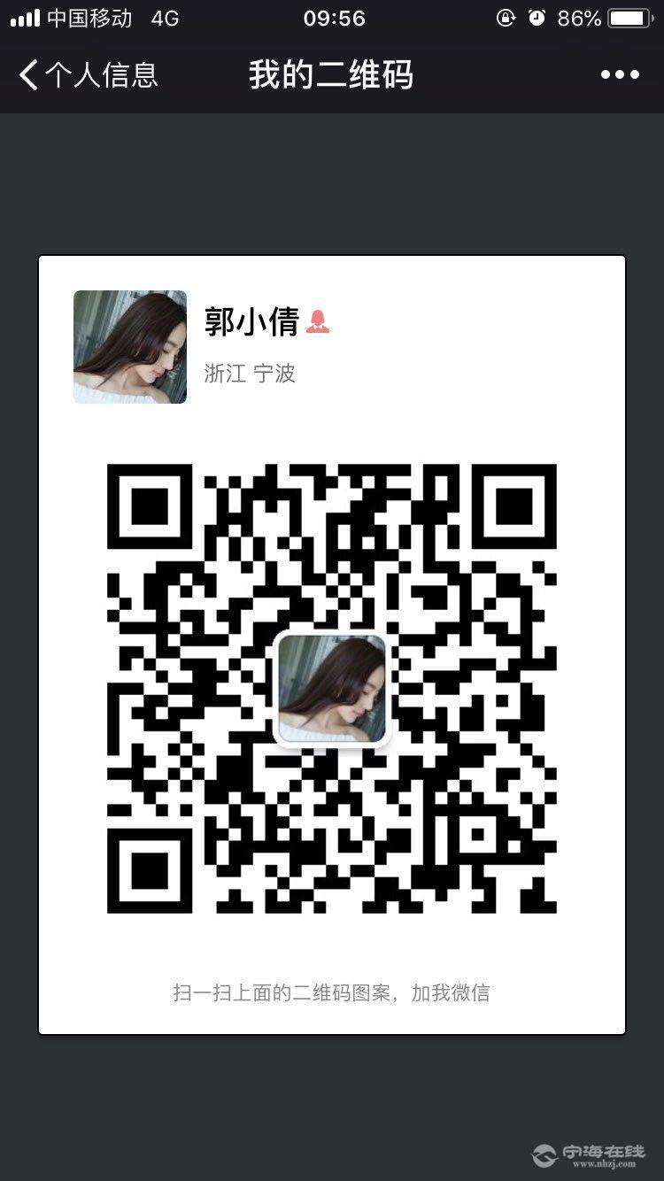 2018050212103441525226370308838.jpg