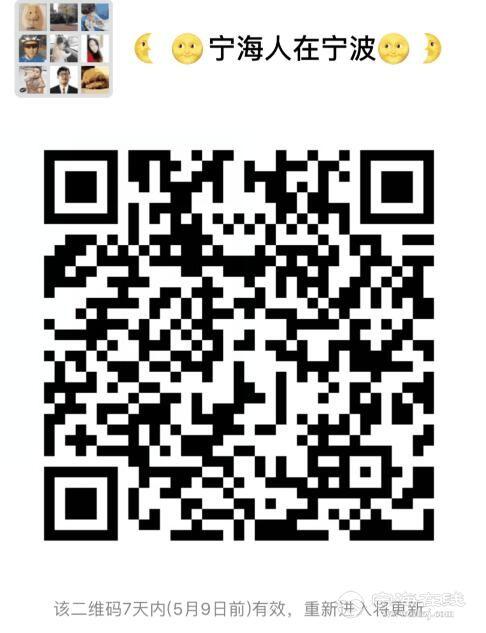 QQ截图20180502102651.jpg