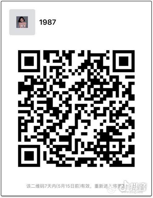 2018050812122881525764701471796.jpg