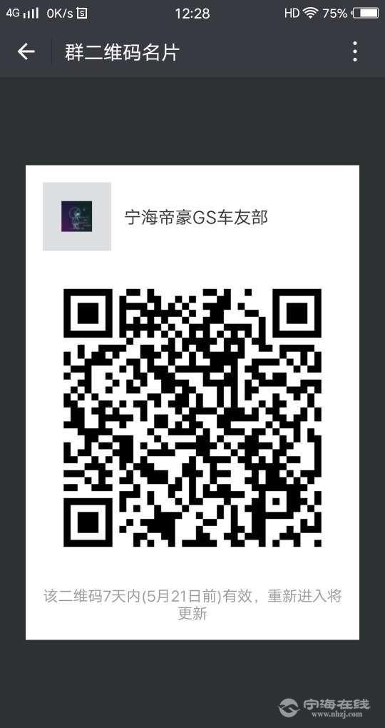 20180514_622431_1526272341675.jpg