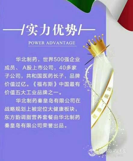 20180531_620688_1527733663323.jpg