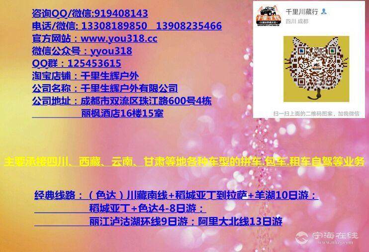 QQ图片20180502103447.jpg