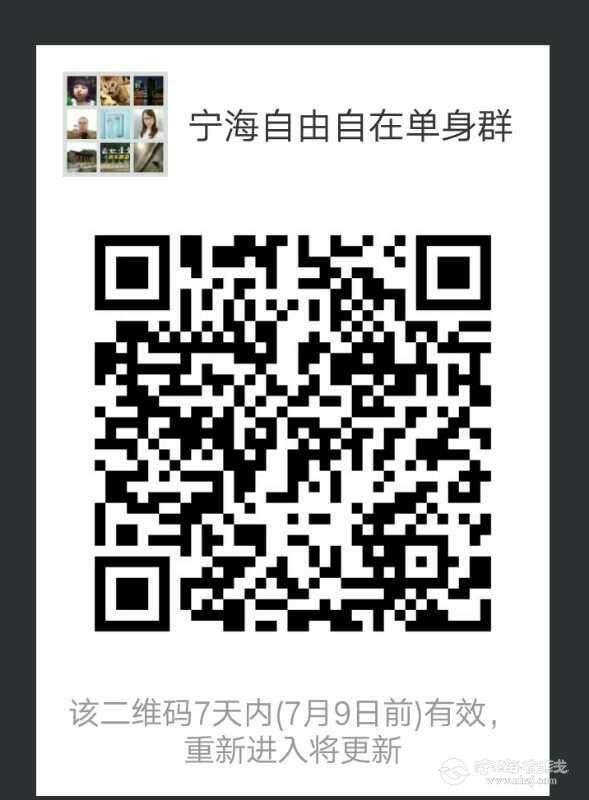 20180702_166242_1530504088702.jpg