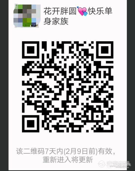 2018070212082831530512348848831.jpg