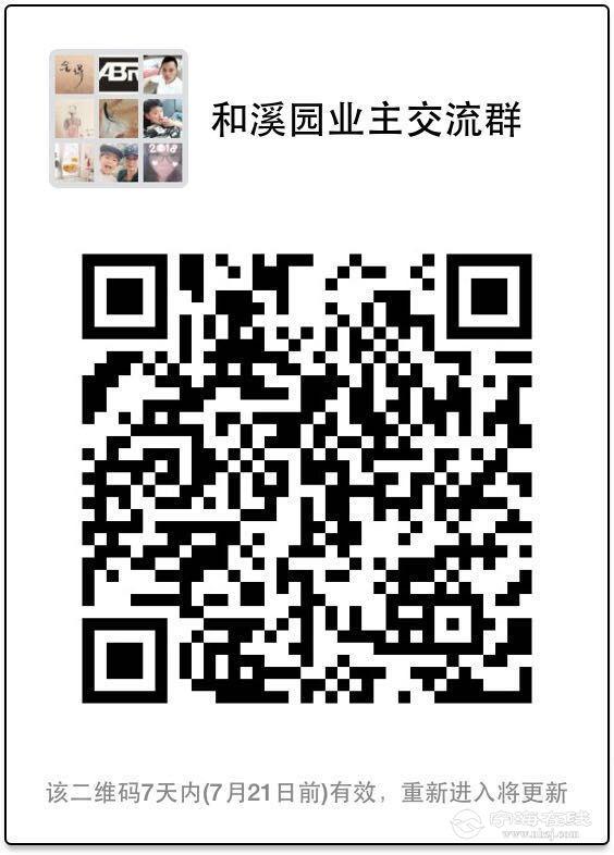 微信图片_20180714124451.jpg