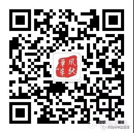 微信图片_20181125104917.jpg