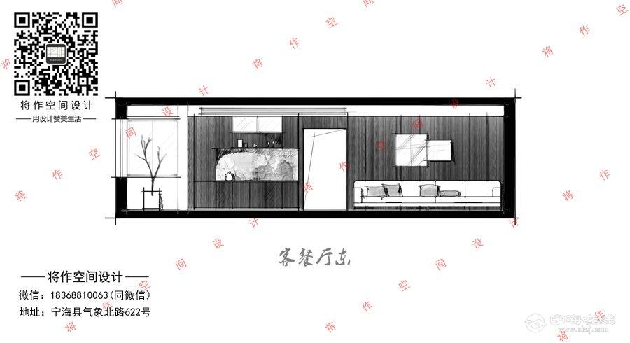 客餐厅东 (2).jpg