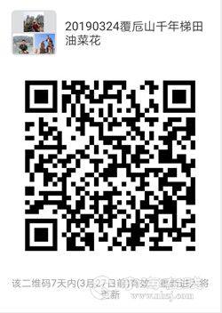 微信图片_20190320084922_副本_副本.jpg