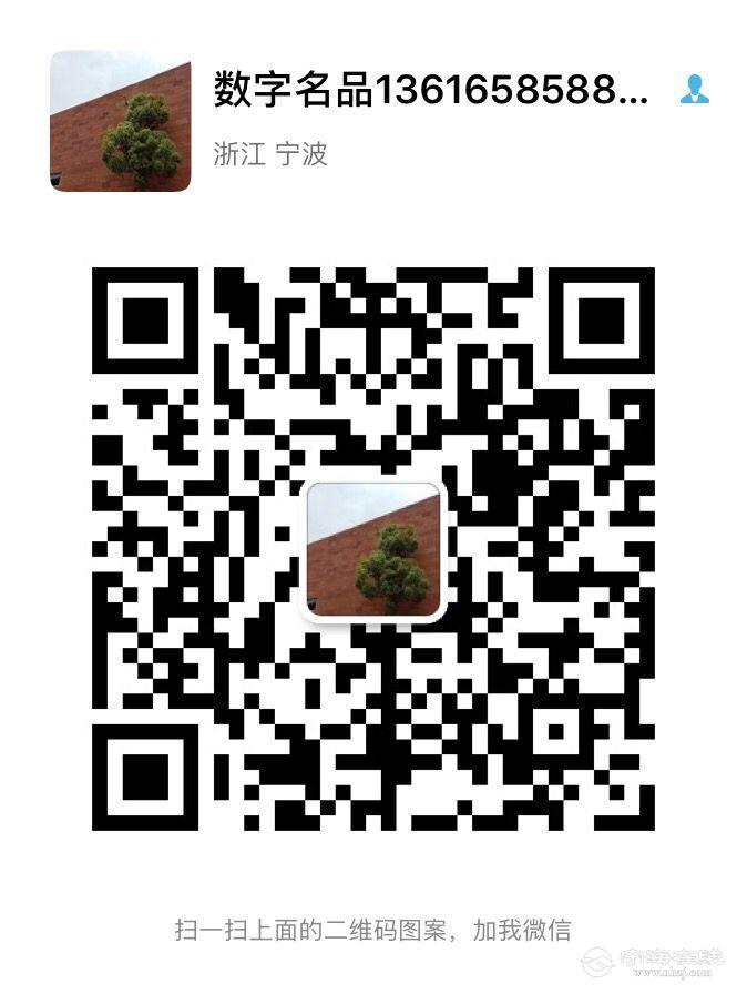 QQ图片20190531200114.jpg