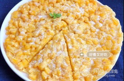 xcf_recipe_1562805746467.jpg