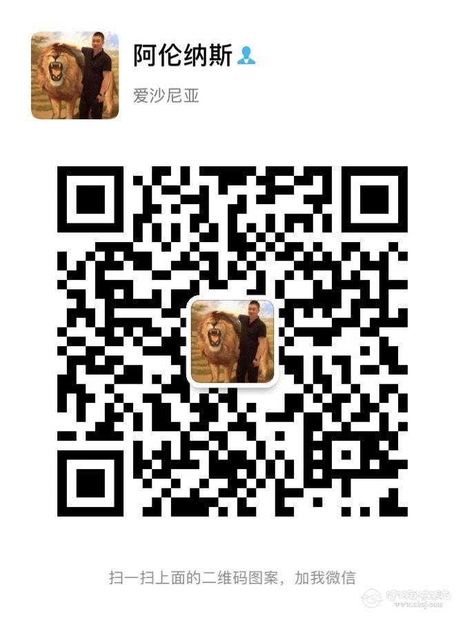 微信图片_20190711100129.jpg