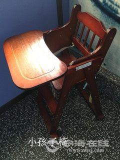 小孩子椅_副本.jpg
