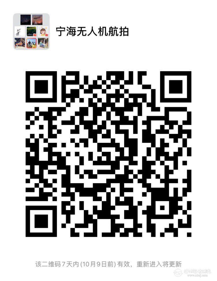 20191002629191570022118036193.jpg