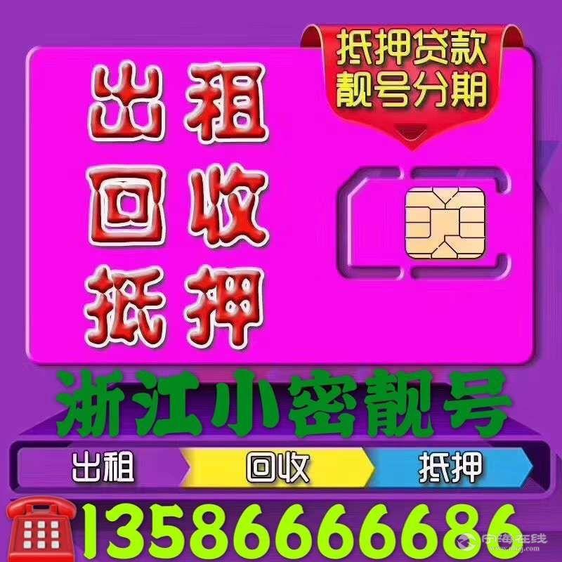 20191021_239754_1571638124506.jpg