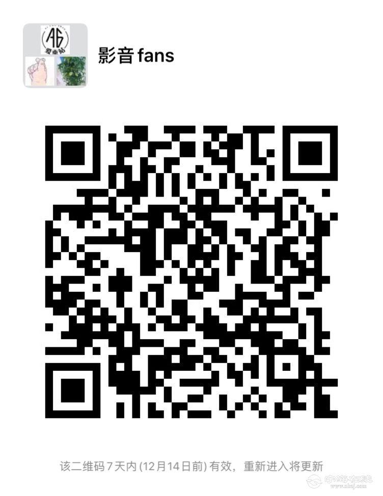 微信图片_20191207121944.jpg