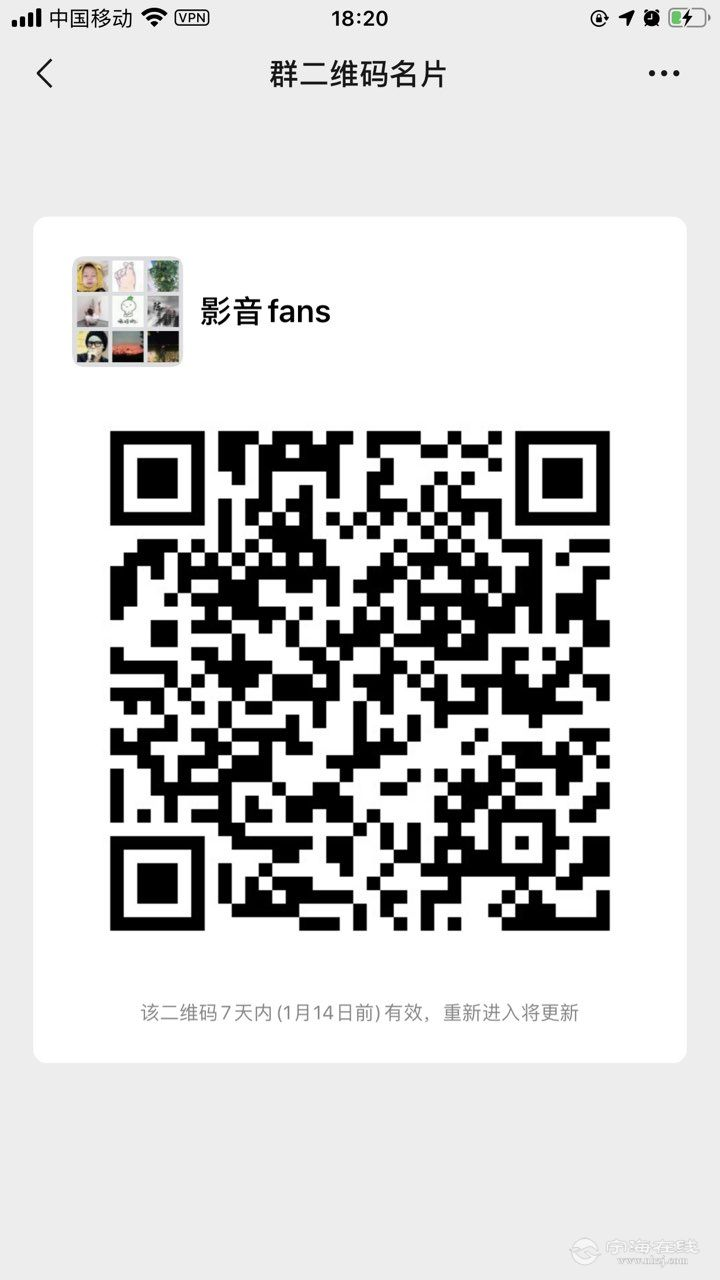 2020010788493157839265281429.jpg