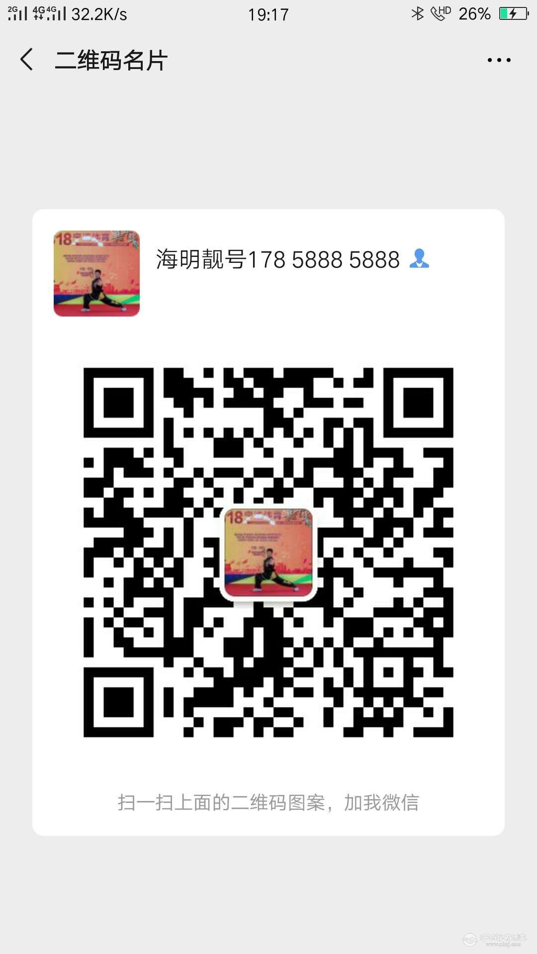 微信图片_20201006192028.jpg