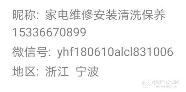 front2_0_FjjlQIE5GMafDKxJhD37vuDKqZb_.1606565448.jpg
