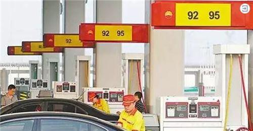今晚油价再跌! 或一夜回到2017年!